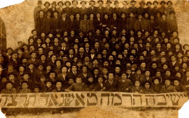 Tasnad Yeshiva